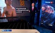 личный блог? нет, прайм-тайм российского общенационального телеканала