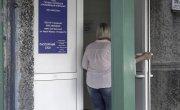 """Программа """"Народный контроль"""" выпуск №661 """"Течь в общаге на Калинина"""""""