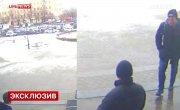 Взорвавший вокзал в Волгограде смертник маскировался под хипстера