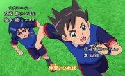 Инадзума 11: Печать Ориона / Inazuma Eleven: Orion no Kokuin - 1 сезон, 25 серия