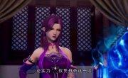 Владыка Духовного Меча / Spirit Sword - 3 сезон, 92 серия
