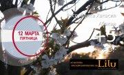 Погода в Красноярском крае на 12.03.2021