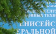 """Программа """"Актуально"""" на 8 канале №1947 """"ПОПАЛАСЬ!"""""""