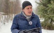 ПП-91 Кедр, Почему это автомат всей русской полиции