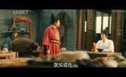 История династии Мин / The Sleuth of Ming Dynasty (Cheng Hua Shi Si Nian) - 1 сезон, 4 серия