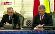 На совместной пресс-конференции лидеров Турции и Украины Эрдоган чуть не уснул.