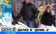 Дом-2. Город любви - 4 сезон, 20 серия