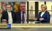 Роль русских закрепить в Конституции. Распад советской экономики был антирусским