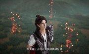 Властелин Всех Миров / Wan Jie Shen Zhu - 3 сезон, 105 серия