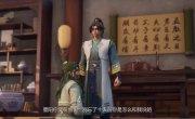 Непревзойдённый Царь Небес / Верховный Бог / Wu Shang Shen Di - 1 сезон, 28 серия