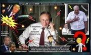 Три путинских армии у ворот Европы | Душенов. Война #282
