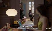 Эмили в Париже (1 сезон) — Русский трейлер (Субтитры, 2020)