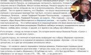 Зачем переобулся Греф! Готовится отставка главного Путинского банкира
