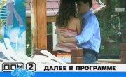Дом-2. Город любви - 9 сезон, 25 серия