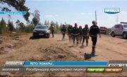 Новости 12-00 «Комсомольская правда» (06.08.2014)