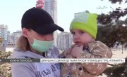 В Красноярске мать двоих детей просит милостыню