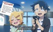 Заметки Ятогамэ / Yatogame-chan Kansatsu Nikki - 3 сезон, 8 серия