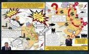 Эрдоган пошел ва-банк. Ядерный «домен Путина» уже над Кавказом | Душенов. Война #290