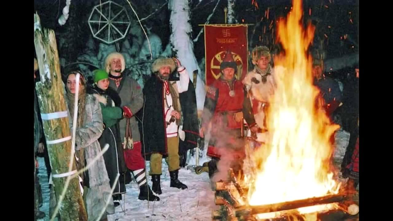Как праздновали язычники новый год