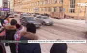 Председатель общественной палаты Сергей Волков попал под дубинки