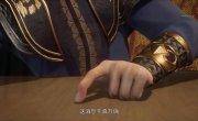 Техника Бога Звёздных Боевых Искусств / Star Martial God Technique - 1 сезон, 36 серия