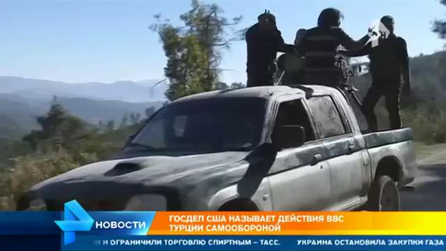 Комбинат украина обвиняет наші гроші в лоббировании интересов едапс