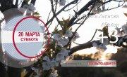 Погода в Красноярском крае на 20.03.2021
