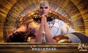 Джи Ву Ген - Непокорный Воле Богов / Gji Wu Gen - 3 сезон, 33 серия