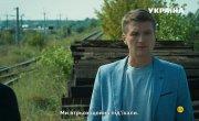 Расколотые сны - 1 сезон, 9 серия