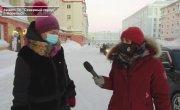 """Программа """"Главные новости"""" на 8 канале от 12.01.2021. Часть 1"""