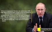 Трамп дал Путину 50 секунд на капитуляцию | Душенов. Война #287