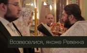 Нестор | О чём ЛУЧШЕ НЕ ЗНАТЬ, когда венчаешься | Обязательно к просмотру. Правда о венчании.