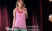 Виолетта / Violetta - 3 сезон, 195 серия