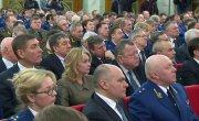 Расширенное заседание коллегии Генпрокуратуры