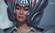 Воин Пространства-Времени - Спилбан / Jikuu Senshi Spielban - 5 серия