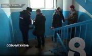 """Программа """"Главные новости"""" на 8 канале от 09.04.2021. Часть 2"""