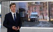 """Программа """"Главные новости"""" на 8 канале от 23.11.2020. Часть 2"""