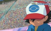 Preview- Pocket Monsters Best Wishes Season 2 #24 (2013-01-03)
