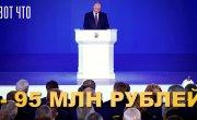 Блеф или дед сошел с ума? У колонии винтят людей. Путинский учитель попал в FORBES.