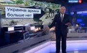 Мистер президент - Дмитрий Потапенко