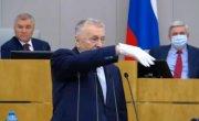 Жириновский о ситуаций с Навальным