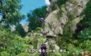 Владыка Духовного Меча / Spirit Sword - 2 сезон, 37 серия