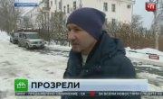 Во Владивостоке лидер секты с дьявольской печаткой обирает и избивает послушнико