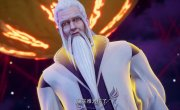 Страна Десяти Тысяч Чудес / Wan Jie Xian Zong - 4 сезон, 129 серия