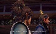 Непревзойдённый Царь Небес / Верховный Бог / Wu Shang Shen Di - 1 сезон, 40 серия