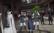 Владыка Множества Миров / Wan Jie Du Zun - 1 сезон, 5 серия
