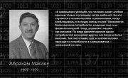 Безусловный базовый доход. Когда в России?