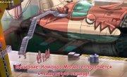 """Покемон / Pokemon - 7 серия """"Покемон Поколения - Видение"""""""