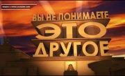 "Программа""Актуально""на 8 канале №1988 ""ПОМЕНЯЕМ НАЗВАНИЕ"""