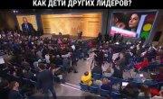 Путин отвечает на вопрос о своих дочерях